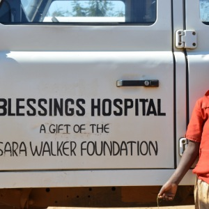 Blessings Hospital